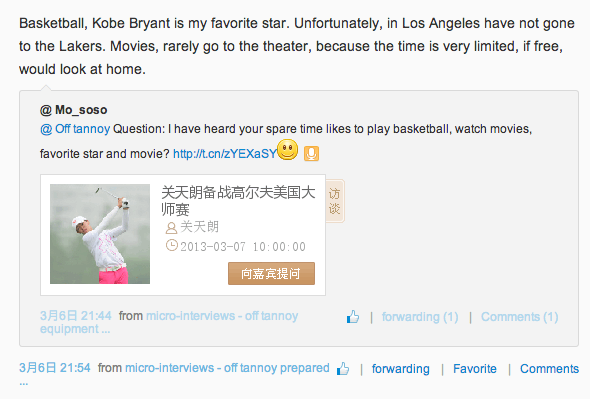 4. Kobe Bryant is his favorite basketball star but he's never been to a Lakers game.