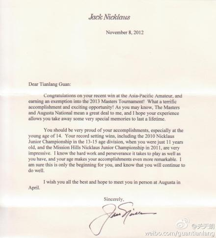 2. Jack Nicklaus wrote him a congratulatory letter when he qualified for the Masters.