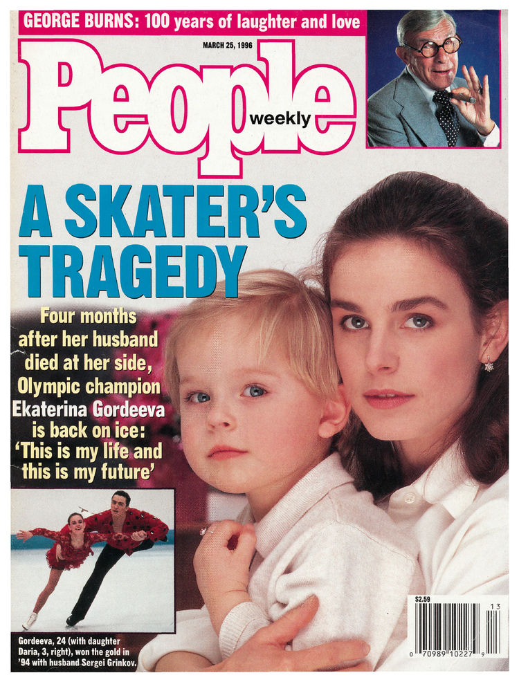 Ekaterina Gordeeva (Mar. 25, 1996): The Olympic pairs figure skater continued with a singles career after the untimely death of her husband and partner.