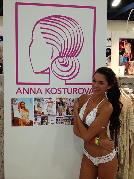 Leann Crupi for Anna Kosturova (annakosturova.com) :: Janine Berey/SI