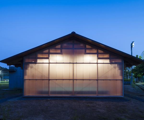 Photo by Shigeo Ogawa