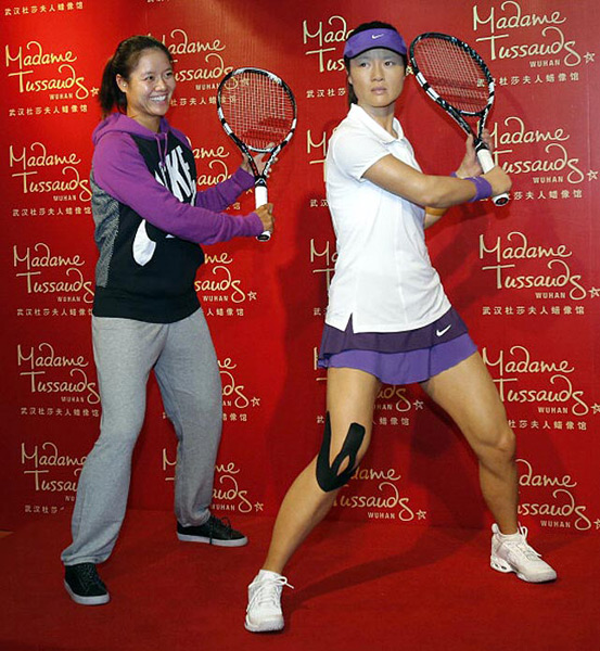 Li Na :: ChinaFotoPress/ChinaFotoPress via Getty Images