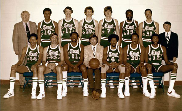 The 1977 Eastern Conference All-Stars. (Getty Images)