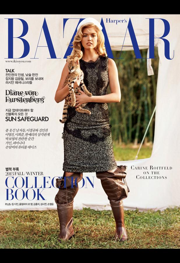 MAY: Harper's Bazaar (Thailand) by Sebastian Faena