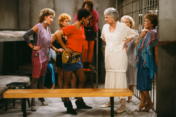 Bea Arthur :: Getty Images