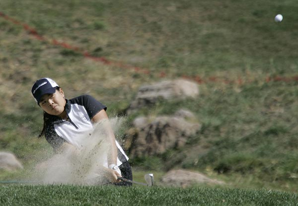 Inbee Park is tied for the lead at five under par after her bogey-free first round.