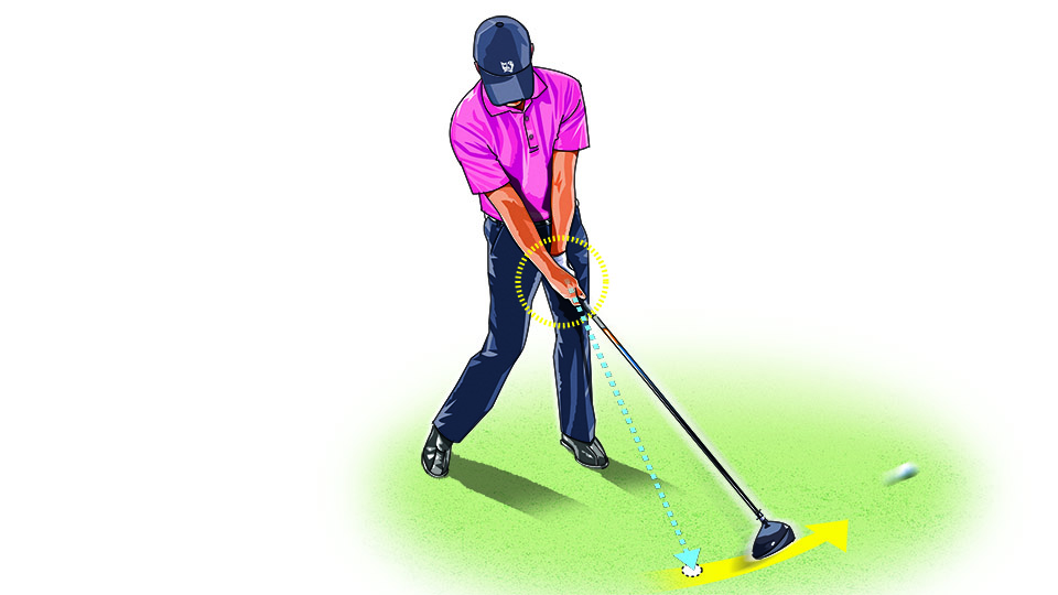 As you swing down, simply allow the momentum of the swing and the weight of the club to pull the clubhead through impact ahead of your hands.