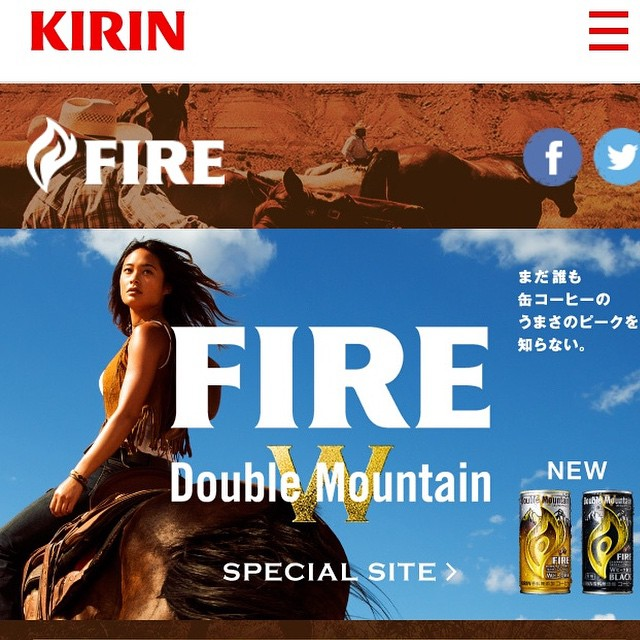Couldn't be more excited for the launch of my new campaign with Kirin FIRE Double Mountain brand!!! #Kirin #fire #doublemountain #coffee #japan #cowgirl