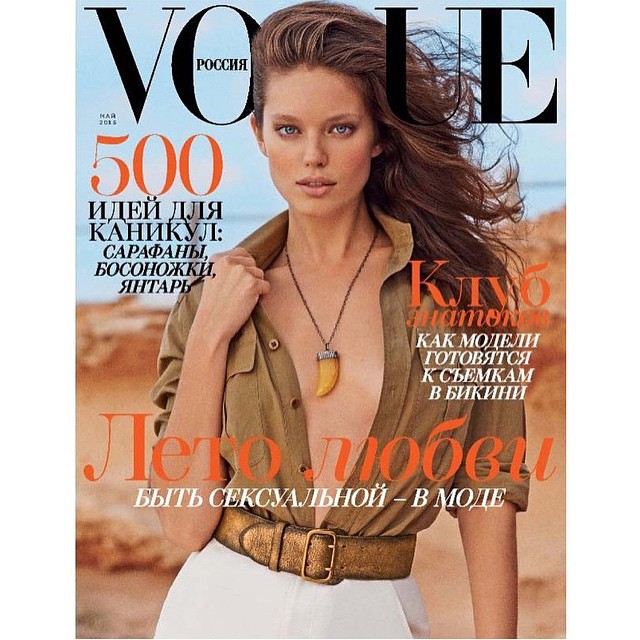 Ahhhhh so excited to share my new cover of @voguerussia It is one of my favorites! Thank you @marianovivanco makeup by @zoetaylormakeup @edmoelands @imgmodels @sbermood @ralphlauren makeup by @maybelline