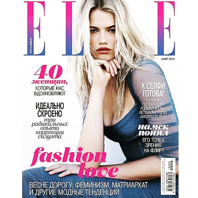 My new cover for Elle Russia