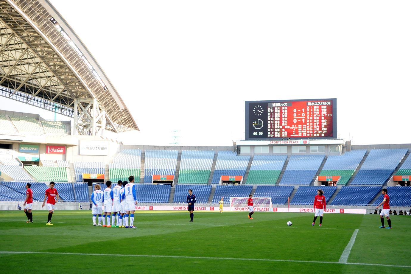 """Officials ordered one of the top teams in Japan's professional J-League, the Urawa Reds, to play in an empty Saitama Stadium as punishment for a """"Japanese only"""" banner that fans displayed during a game in Tokyo earlier in the month. Urawa and Shimizu played to a 1-1 tie."""