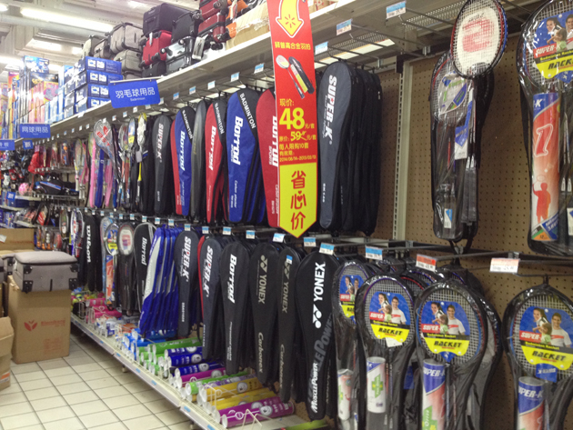 The badminton and tennis section at Wuhan Wal-Mart.