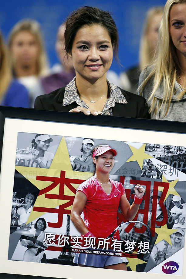 Chinese tennis star Li Na received a tearful send-off on center court at the China Open on Sept. 23, complete with hugs from her former competitors, cheers from home fans, and a bouquet of flowers from Rafael Nadal.  WTA chairman Stacey Allaster called her ''the player of this decade who has made the most impact and growth on women's tennis.''  The two-time major winner announced her retirement before her hometown Wuhan Open, citing recurring knee injuries.
