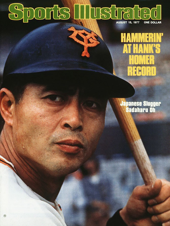 """There's more to me than you'll ever know, And I've got more hits than Sadaharu Oh"""