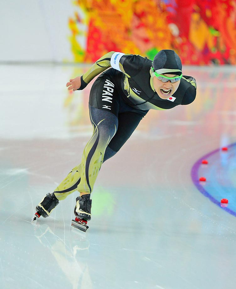 Taro Kondo of Japan competes in the Speed Skating Men's 1500m.