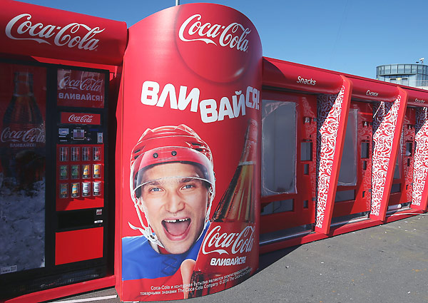 Alexander Ovechkin's face is nearly inescapable in Russia during the Sochi Olympics.