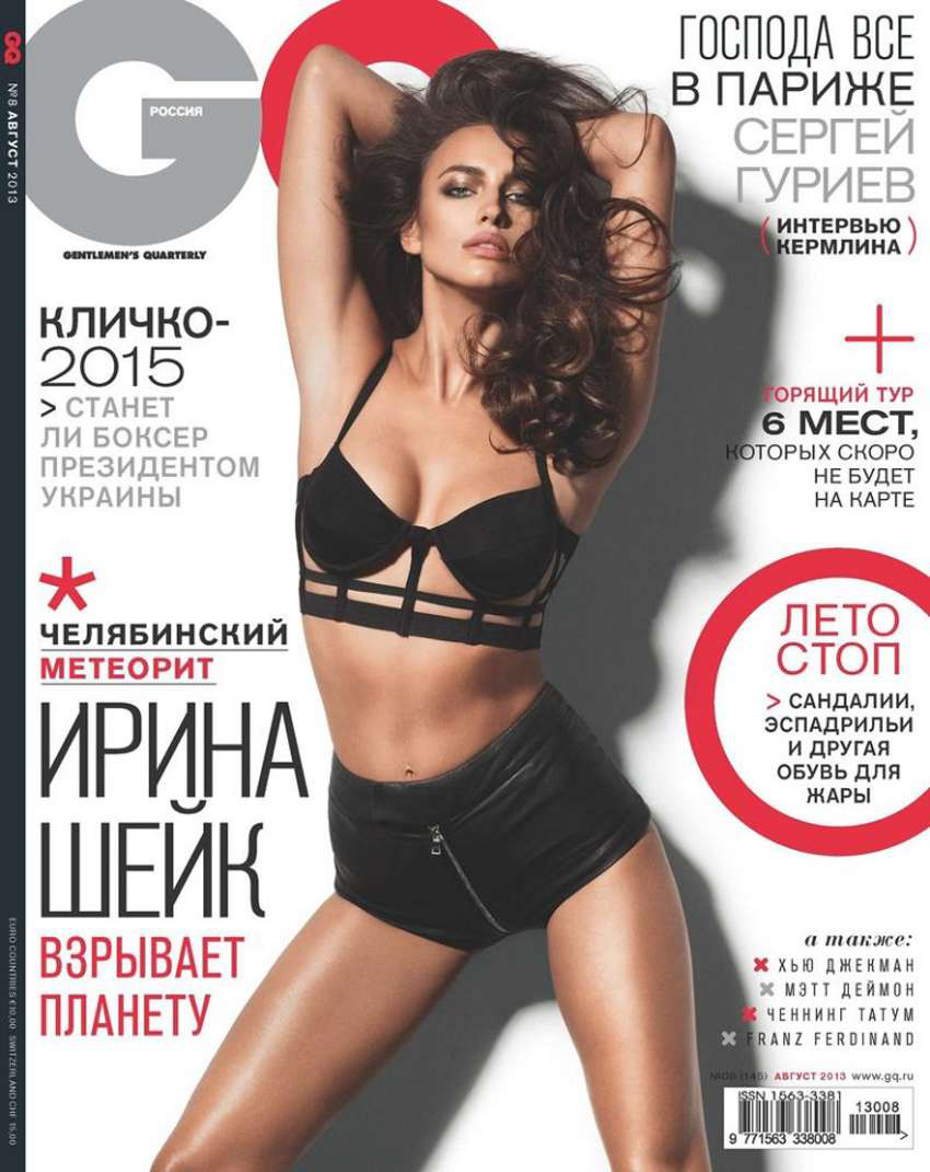 GQ Russia, August 2013