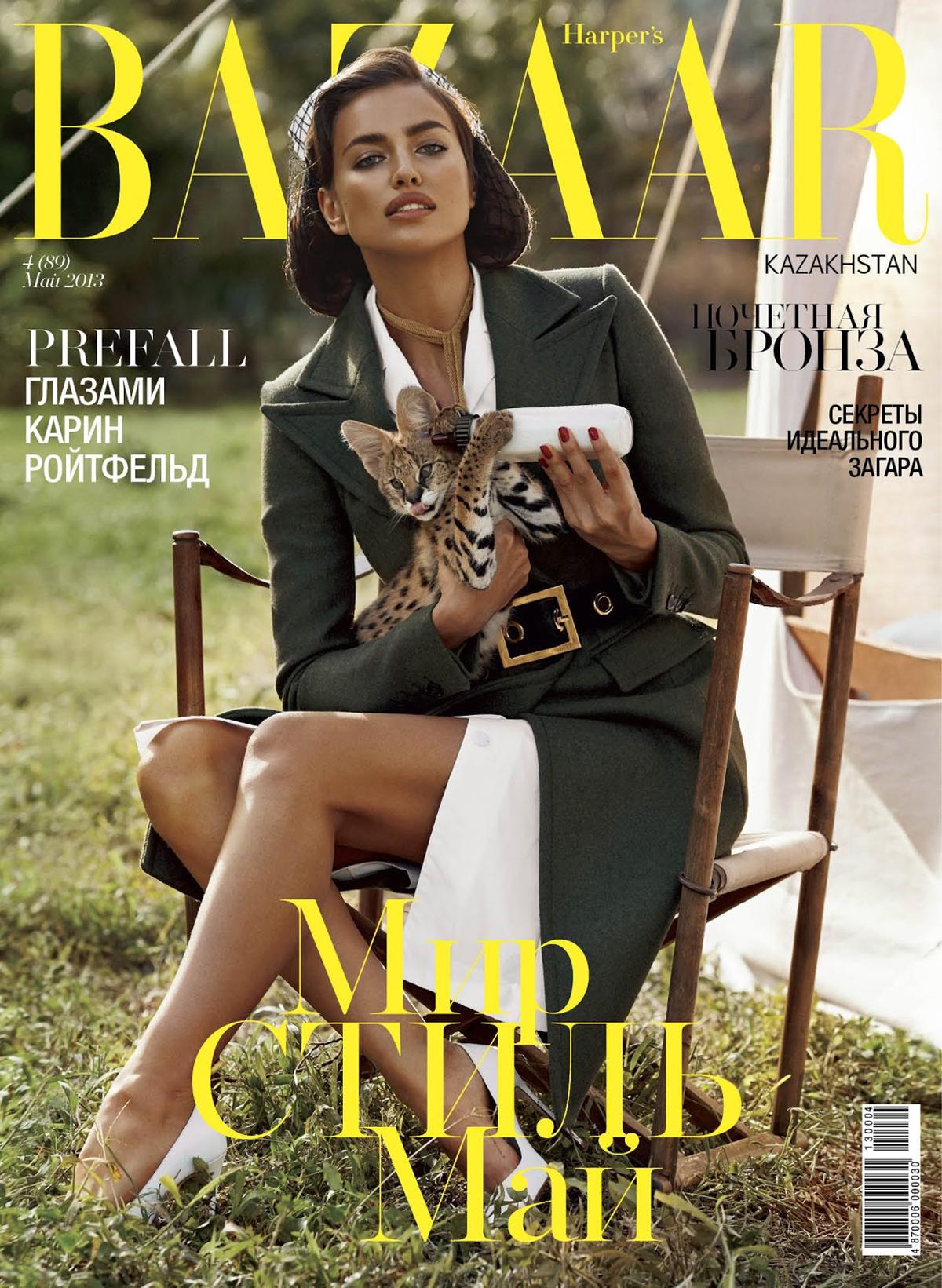 Harper's Bazaar Kazakhstan, May 2013