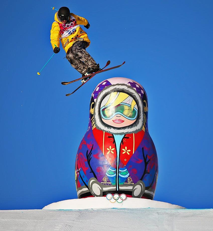 Mens Ski Slopestyle Qualification.