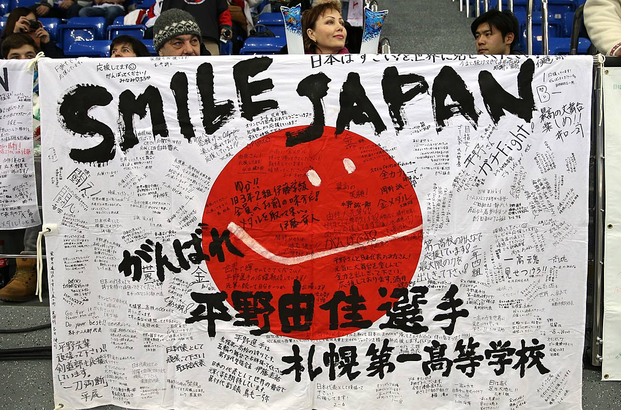 Fans cheer prior to a women's ice hockey preliminary round game between Japan and Sweden.