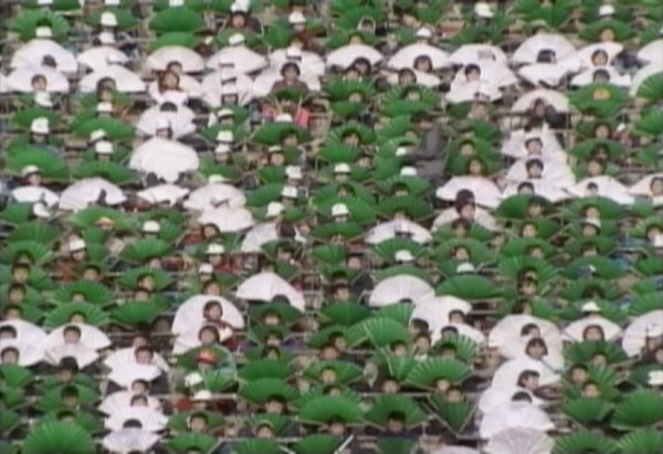 North Korean Crowd