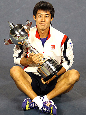 Kei Nishikori won his second career ATP tour title and first in more than four years.