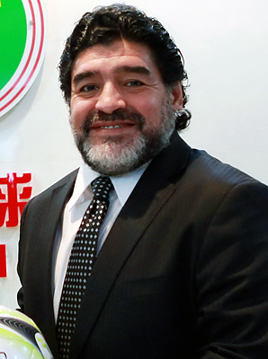 Diego Maradona's name has surfaced as a candidate for Iraq's head coach.