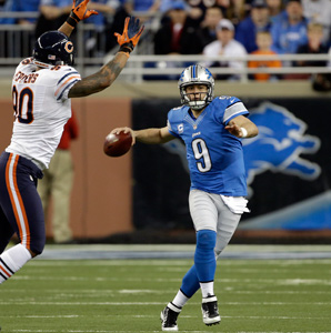 Matthew Stafford threw his 692nd pass in the first quarter against the Bears.
