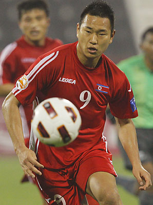 Jong Tae Se was born and raised in Japan, but holds a North Korean passport.