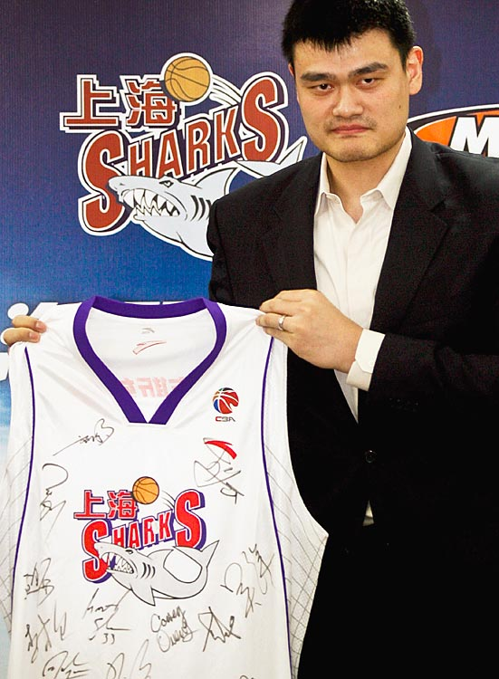 The team, which developed Yao Ming before he came to the NBA, competes in the Chinese Basketball Association. Yao now owns the team.