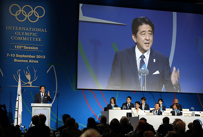 Japan prime minister Shinzo Abe addresses the IOC during presentations for 2020 Olympic bids.