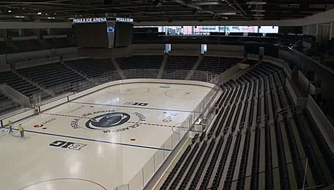 A gift from Buffalo Sabres owner Terry Pegula, the Nittany Lions' new home is fit for a Big 10 power.