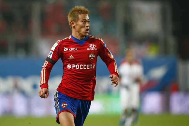Japanese playmaker Keisuke Honda is set to join AC Milan from CSKA Moscow in January.