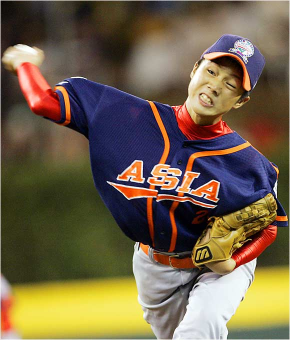 Japan pitcher Seigo Yada helped his team defeat Mexico in the international championship game.