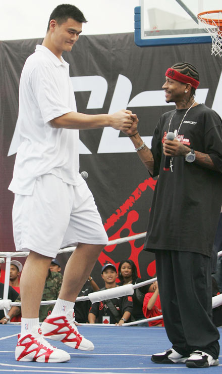 The Philadelphia 76ers select Georgetown guard Allen Iverson with the first pick in the 1996 NBA Draft. Six years later, the Rockets make Yao Ming the first overall pick in the 2002 draft. It marks the first time a player who had played neither high school or college basketball in the United States was the top selection.
