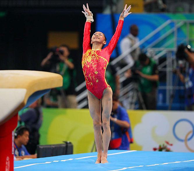 Yang Yilin, 16