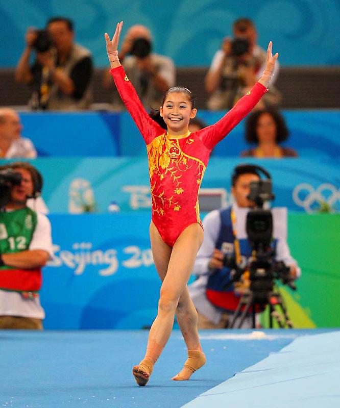 Jiang Yuyuan, 16