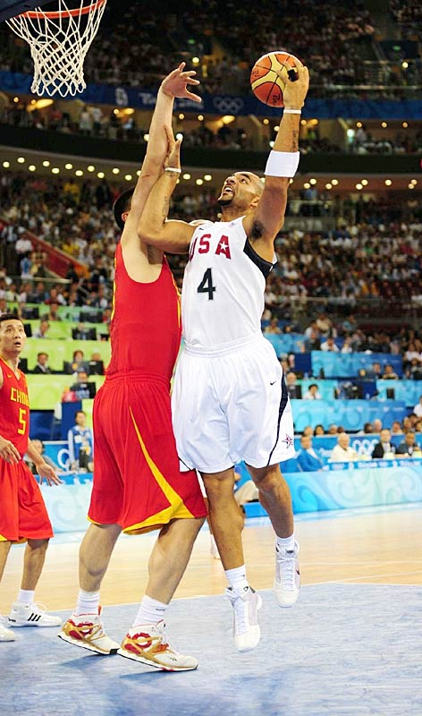 GAME 1 (China): Had five points and three rebounds in eight minutes. Part of a bench that combined for 54 points.<br><br>GAME 2 (Angola): Made 1-of-4 from the field in a team-low 11 minutes.<br><br>GAME 3 (Greece): Limited to six minutes as Coach K shortened the rotation.<br><br>GAME 4 (Spain): Chipped in five points in seven minutes.<br><br>GAME 5 (Germany): Had six points and six rebounds in only 10 minutes.<br><br>GAME 6 (Australia): Played all six of his minutes in the fourth quarter.<br><br>GAME 7 (Argentina): Didn't play until final two minutes.<br><br>GAME 8 (Spain): DNP until final 26 seconds.