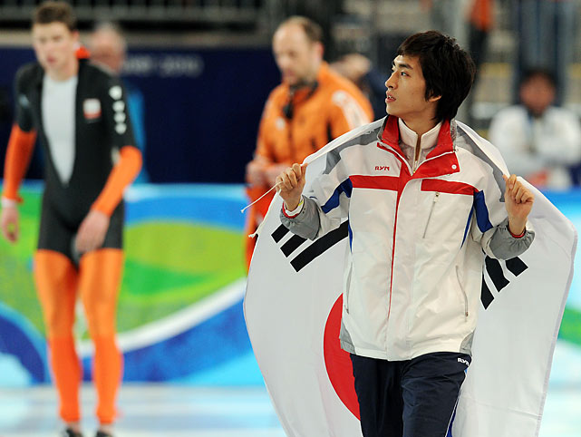 The biggest blunder of speedskater Sven Kramer's career cost him a second Olympic title and handed South Korea's Lee Seung-hoon the most unexpected gold medal of the Vancouver Games.