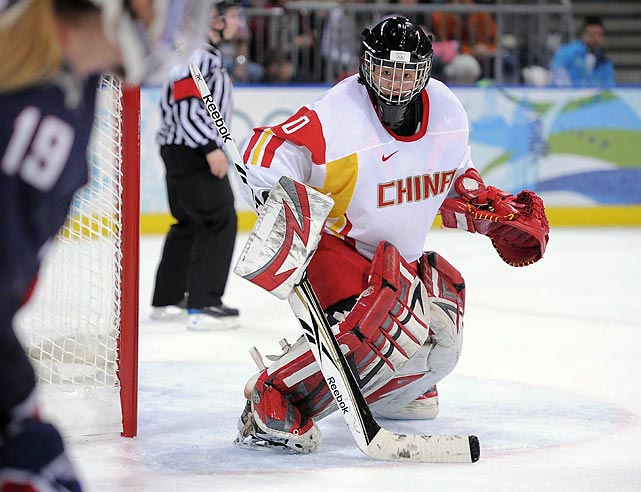 China goalie Shi Yao was no match for the U.S., which led 5-0 after the first period and finished with 61 shots on goal.