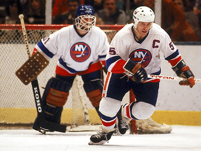 Dennis Potvin's No. 5 becomes the first number to be retired by the New York Islanders.