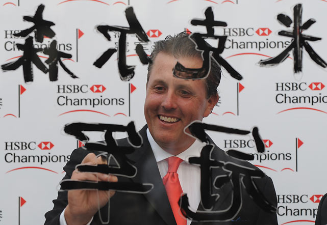 Mickelson writes his name using Chinese characters at a press event for HSBC Champions Tournament in Shanghai.