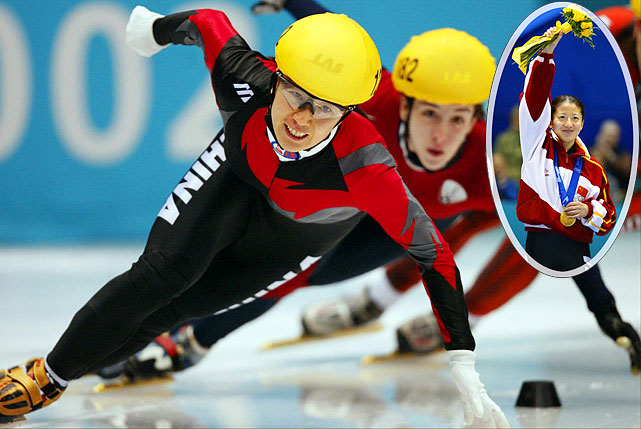 China comes to the party again, with a second consecutive obscure letter -- Yang Yang (A) was a more successful short track speedskater than her colleague Yang Yang (S). She was a two-time gold medalist.