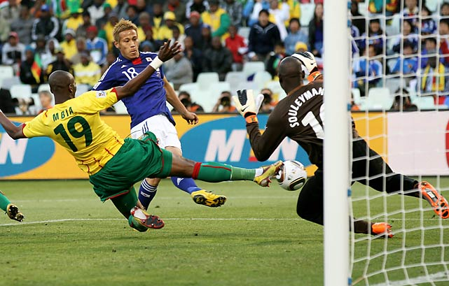 Keisuke Honda beat Cameroon goalkeeper Hamidou Souleymanou in the 39th minute and Japan made the score hold up to earn its first World Cup victory on foreign soil.