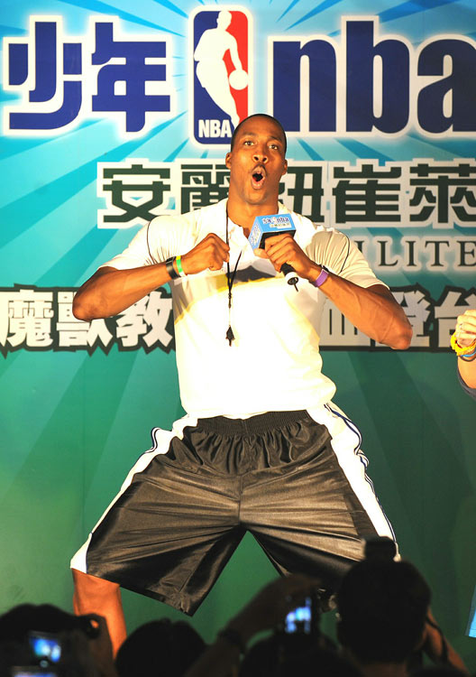 Orlando's back-to-back Defensive Player of the Year, Dwight Howard, delighted teenage fans in Taipei, China.