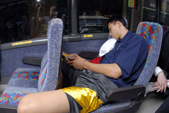 Looking forward to the 2007 draft, then NBA prospect Yi Jianlian needed to catch up on his rest to impress the scouts.