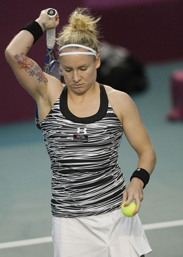 Mattek-Sands wore a zebra-striped dress at the 2008 U.S. Open.
