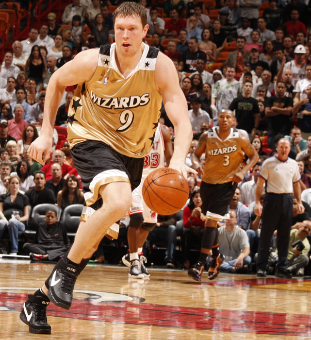 The Wizards, who many fans consider to have at one time had the best uniforms in NBA history, were at the opposite side of the spectrum with this gold and black alternate jersey worn from 2006 to 2009.