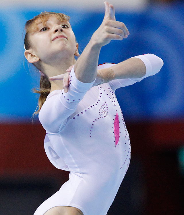 If anybody is going to deprive Wieber of gold, it'll likely be a Russian. Komova, 16, won the first Youth Olympic Games all-around title in 2010. Teammate Anna Dementyeva is the 2011 European all-around champion. Russia is also the defending women's team world champion.