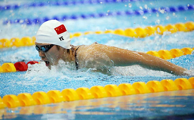 After coming off a gold medal in the women's 400m individual medley, 16-year old Shiwen Ye of China came in first in the 200m individual medley qualifiers--her time of 2:08.9 seconds gives her the best time of the year in the event.
